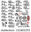 Japanese food / menu - stock vector
