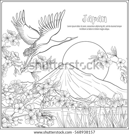 Japanese Flower Coloring Pages Coloring Pages