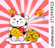 Japanese lucky cat meneki neko with gold and fish for lucky money and plentifully frag background - stock