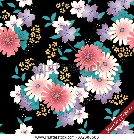 Cute Pattern Small Flower Small Colorful Stock Vector ...