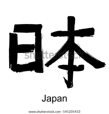 Verdens ældste mandlige pornostjerne er japanske Shigeo Tokuda.