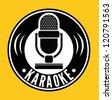 Karaoke Microphone symbol - stock vector