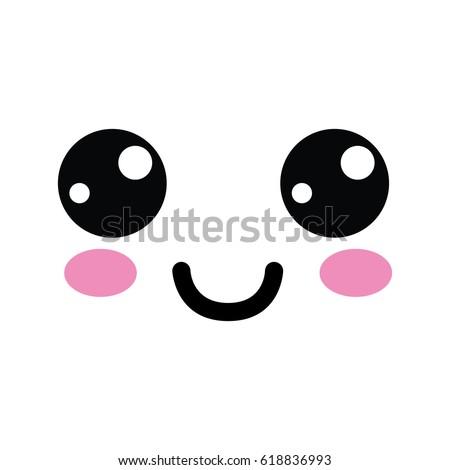 Kawaii Happy Face Icon Cute Cartoon Stock Vector 483719335