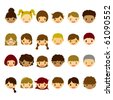 Kids Face Icons Set - stock vector
