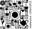 Knife, fork and spoon. Cutlery icon seamless pattern background. vector illustration - stock vector