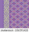 Knit texture for book cover or flayer design. Fabric background with ornament. Vector pattern eps10. Raster file included in portfolio - stock vector