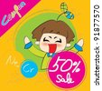"Korean Words : ""Science"" / Happy Smiling Young Boy with Discount Coupon for Scientific Event - stock vector"