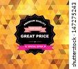 Label Best sale.Vector illustration. - stock vector