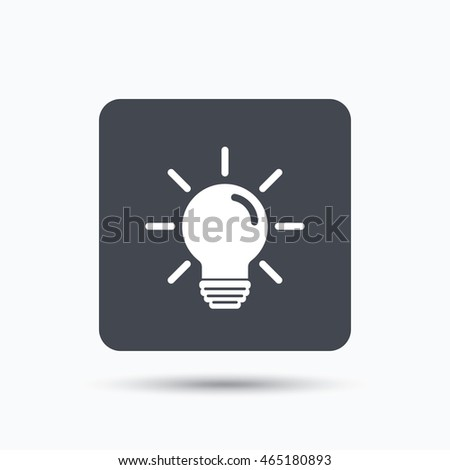 vector square blue icon lighting bulb. light bulb icon lamp sign illumination technology symbol gray square button with flat vector blue lighting