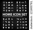 living room , bedroom , kitchen, bathroom  equipment set  (vector) - stock vector