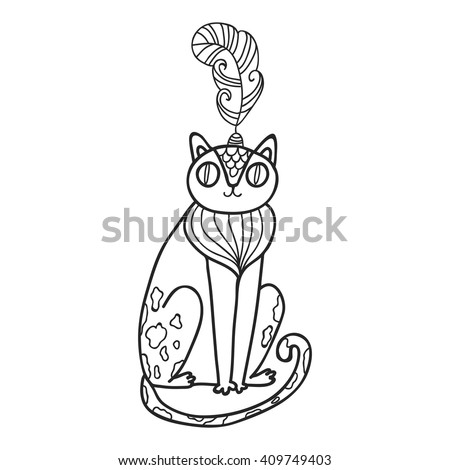 Maharaja Garden Wild Cat For Coloring Adult Page