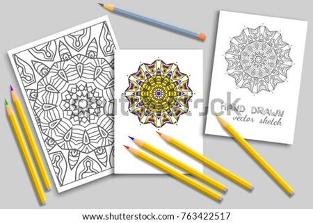 Giraffe hand drawn stylized animal ethnic stock vector Coloring book mockup