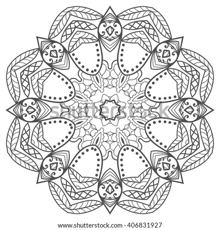 Geometric Art Coloring Book : Mandala coloring book pages indian antistress stock vector