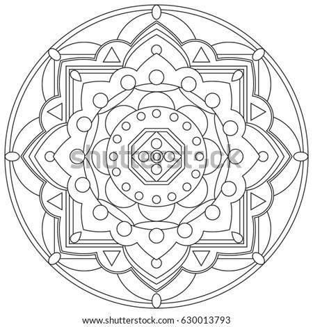 Vector Ornamental Buddhist Symbol Ethnic Art Stock Vector
