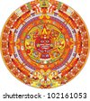 Mayan Calendar - stock photo