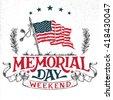 memorial day weekend greeting...
