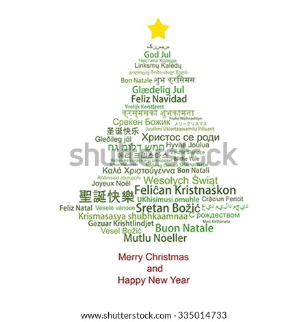 Merry Christmas and Happy New Year text  word Tag Cloud shaped as a tree. Isolated on white