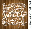 Merry Christmas Greeting Card - paper cut style - in vector - stock vector