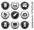 Metal button with icon 16 - stock vector