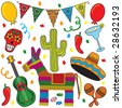 Mexican Party Fiesta Clip art individually grouped.  Great for Cinco de Mayo! - stock vector