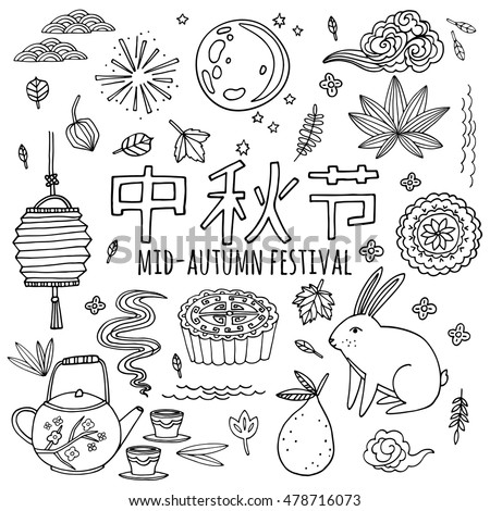 Moon cake coloring coloring pages for Moon festival coloring pages
