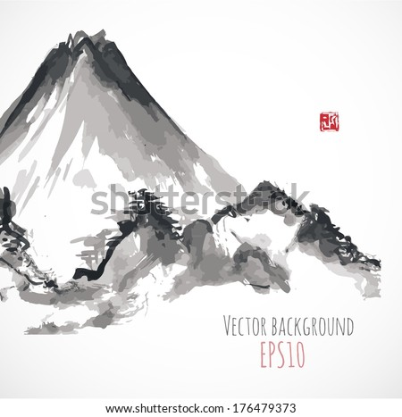 Japanese Stock Photos Images Amp Pictures Shutterstock