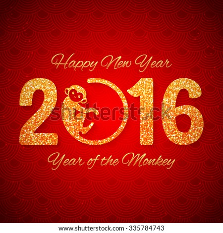 New Year postcard with golden text, year of the monkey, year 2016 design, vector illustration
