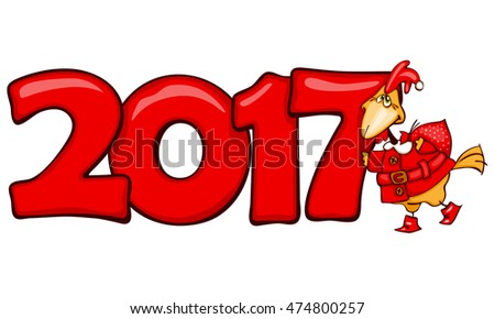 New Year's banner. Vector illustration of red rooster, symbol of 2017 on the Chinese zodiac calendar.