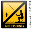 No fishing sign - stock vector