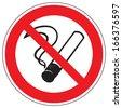 No smoking - stock