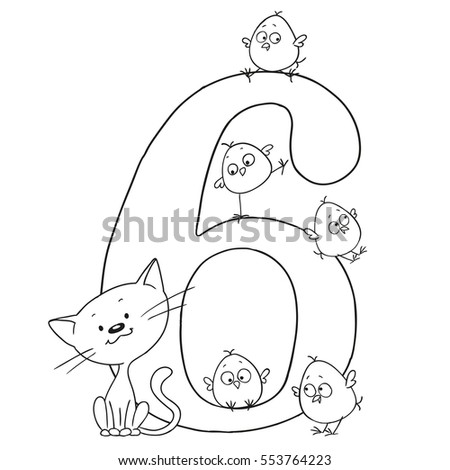 Cute Pig Toy Black Outline Coloring Stock Vector