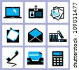 office and stationery icon set - stock photo