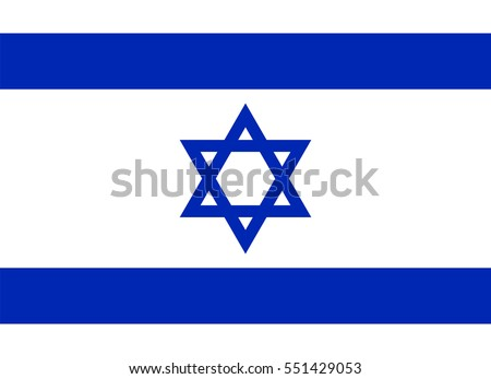 Official Israel flag