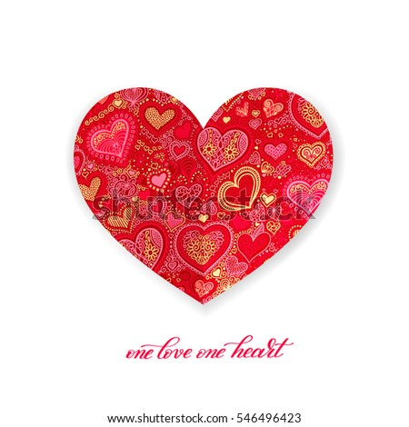 Heart Hand Drawn Sketched Vector Illustration Stock Vector