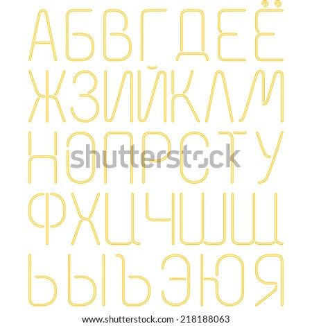Orange Neon Letters, Cyrillic Alphabet On A White Background