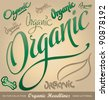 organic headlines, hand lettering set (vector) - stock