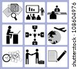 organization development and human resource management icon set, vector - stock vector