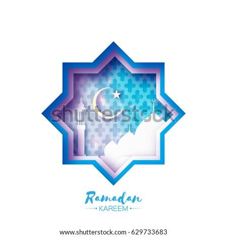 star mosque essay