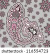 Ornamental pattern for paisley - stock vector