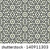 Ornamental seamless pattern. Vector floral background. - stock photo