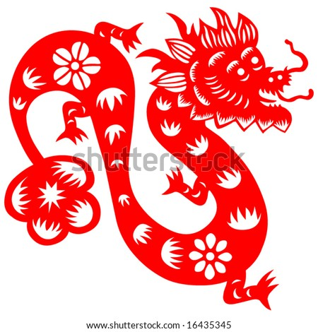 Fish chinese traditional papercut stock vector 58731088 for Chinese paper cutting templates dragon