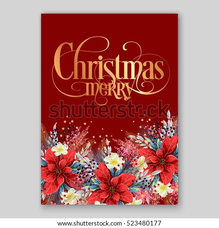 christmas party invitation text