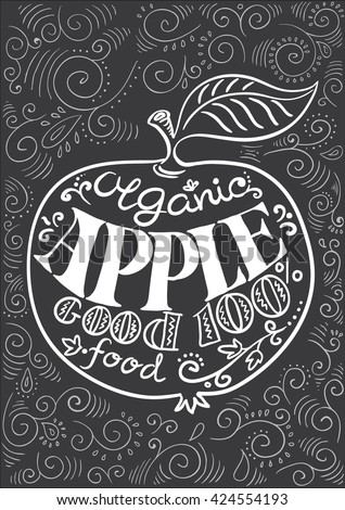 Poster apple with leaf lettering on a dark background