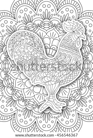New Coloring Books For Adults : Printable coloring book page adults owl stock vector 449882032