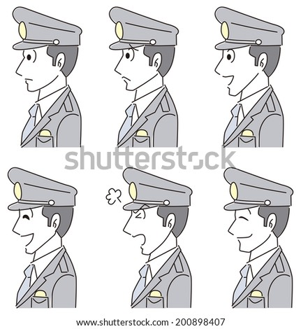 Profile icon of police officers
