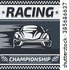 racing championship poster...