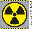 Radioactive sign. - stock vector
