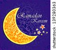 Ramadan greetings in Arabic script. An Islamic greeting card for holy month of Ramadan Kareem. Vector Illustration - stock photo