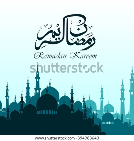Ramadan kareem with silhouette mosque.Vector
