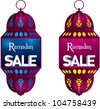 Ramadan Sale Danglers - stock vector